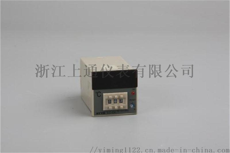 温控仪LC-C4