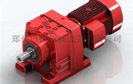 R齿轮减速箱,硬齿面减速箱,迈传斜齿轮减速箱