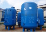 五豐陶瓷氨水陶瓷膜過濾器