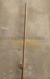 铜包钢接地棒因为造价低已渐渐取代纯铜接地棒
