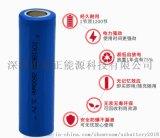 雄奇18650锂电池3.7v 2600mAh扩音器移动电源手电筒电推剪锂电池