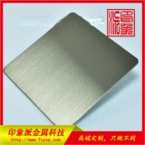 拉丝灰色不锈钢板 真空电镀不锈钢装饰板