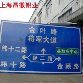 交通标志牌厂家交通反光标志牌厂家八角警示牌