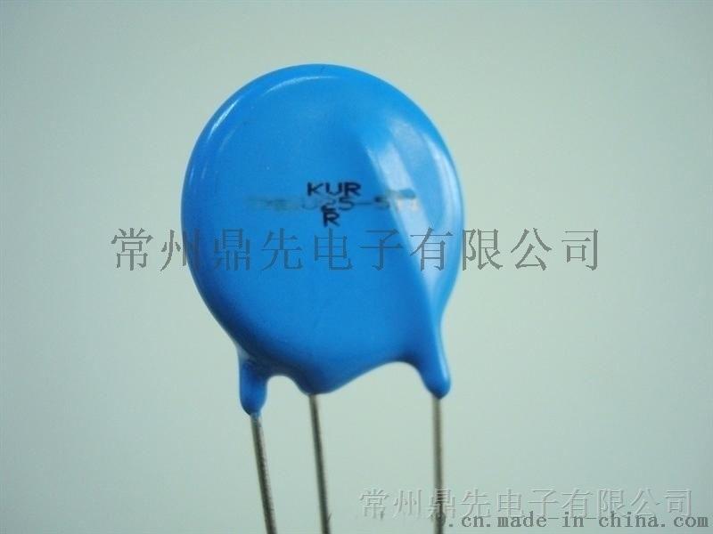 熱保護壓敏電阻TFMOV15S471