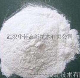 HXZ-2增强剂 混凝土外加剂厂家直销