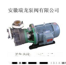 厂家直销50FZB-20/40FZB-20**塑料自吸泵
