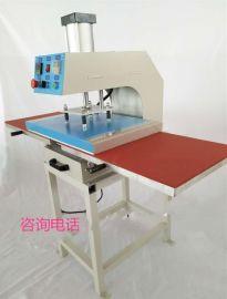 气动烫画机小型压花机40*60平压印花机