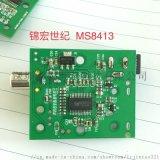 瑞盟MS8413光纤同轴解码IC