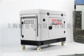 15千瓦风冷柴油发电机多少钱