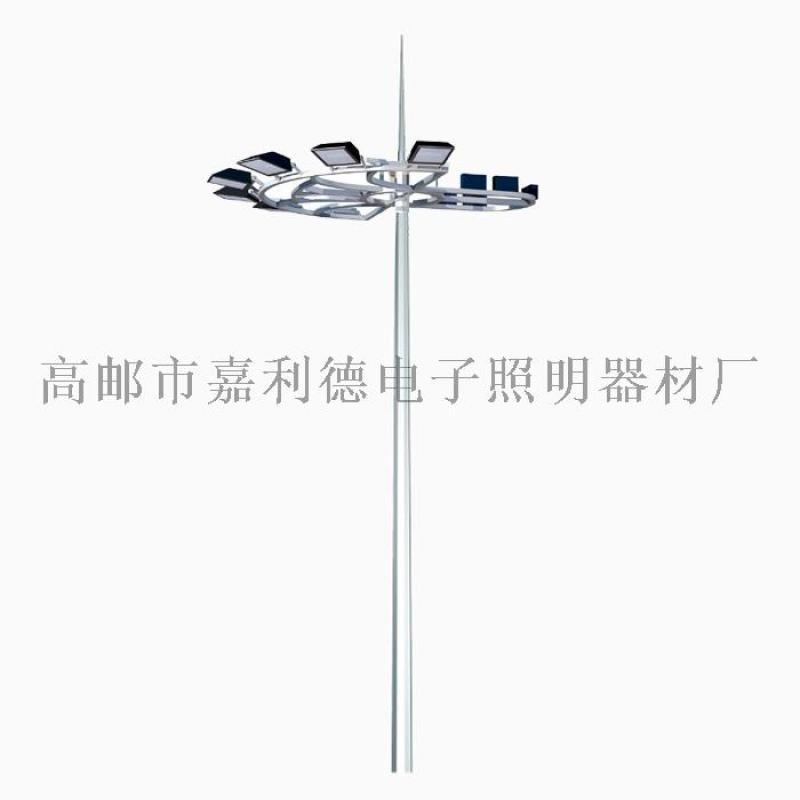 15米,20米,25米,30米高杆灯 高杆灯厂家
