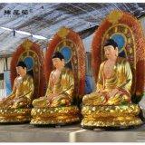西天如來佛祖佛像 釋迦摩尼佛祖佛像廠家