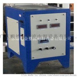 马达、电机等测试老化电源,直流可调电源
