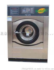 海洁斯牌16公斤全不锈钢全自动工业水洗机