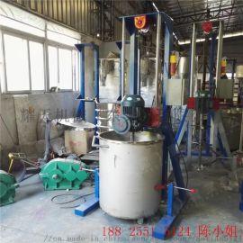 厂家供应高速分散机 电动升降搅拌机