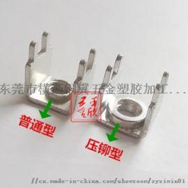 PC铜端子 接线柱-20铜支架