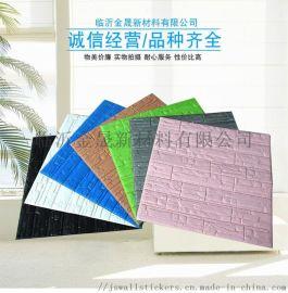 3d立体文化石墙贴砖纹防潮防霉翻新防水泡沫防撞壁纸