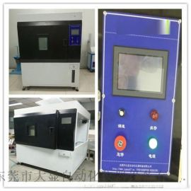 廣東東莞風冷型氙燈耐候試驗箱
