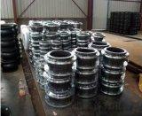 自产自销耐盐酸可曲挠橡胶软接头|单球体橡胶软接头