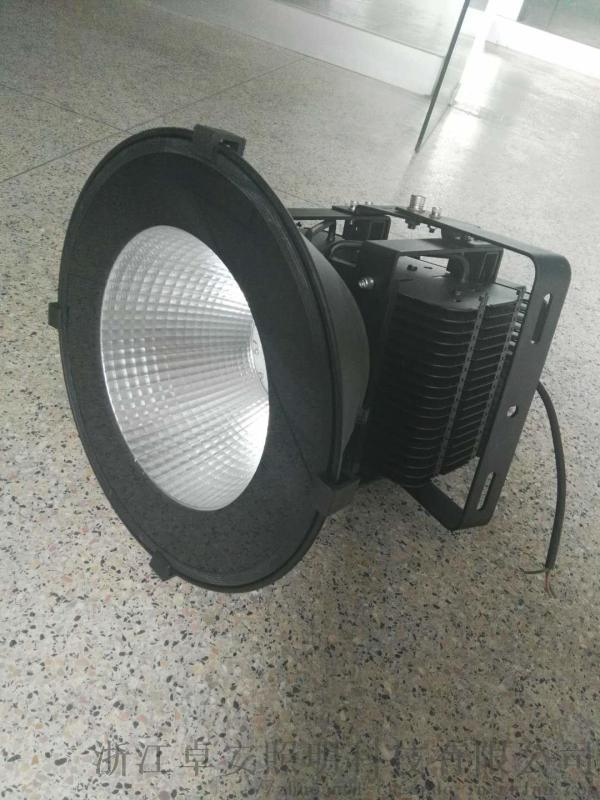 LED高顶灯ZGD267