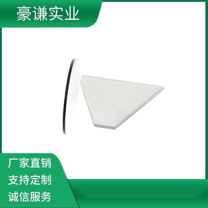厂家  直销亚克力面板镜片 价格优惠 量大从优