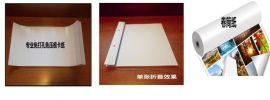 现场制卷系统打印纸,制卷卡纸