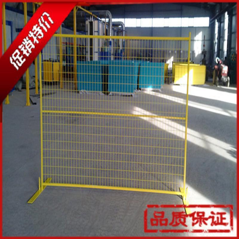 臨時護欄網 出口移動臨時防護網護欄隔離網隔離柵
