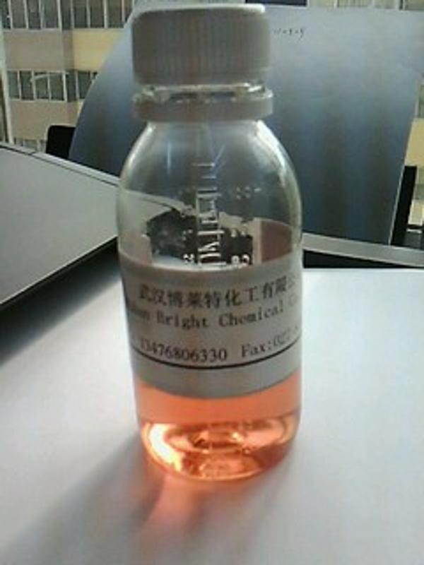 供應BEO丁炔二醇二乙氧基醚1606-85-5