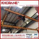 柔性雙樑懸掛起重機,KBK標準組件組成,起重量2000KG