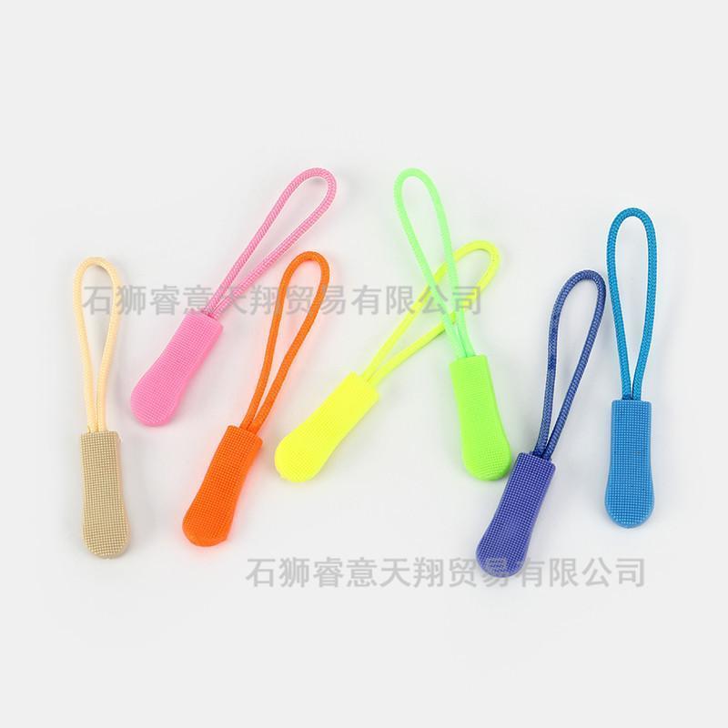 PVC塑料拉链头 服装塑料拉链头 箱包拉链注塑拉尾