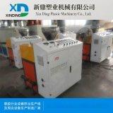 江苏厂家供应双螺杆挤出机  型材造粒 PVC管材型材挤出机