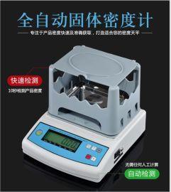 供應熱銷型固體密度計  數顯塑膠快速比重測試儀XS-300