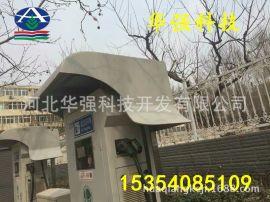厂家直销充电桩防雨罩 玻璃钢车顶帐篷外罩 北京防雨外罩外壳
