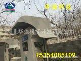 廠家直銷充電樁防雨罩 玻璃鋼車頂帳篷外罩 北京防雨外罩外殼