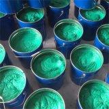 生产玻璃鳞片防腐胶泥 中高温玻璃磷片胶泥 防腐涂料厂家