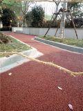 桓石hs彩色透水混凝土路面 生态环保