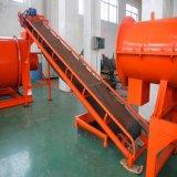 供应矿用输送胶带 带式输送机参数 胶带输送机滚筒