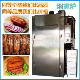 供应香肠腊肉烟熏炉 不锈钢熏蒸上色机器号齐全 全自动豆干烟熏炉