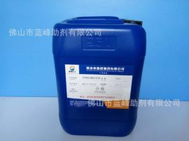 織物防臭劑 紡織品抑菌整理劑