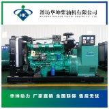 厂家供应潍柴150kw柴油静音发电机组可配自动化静音箱停电自启动