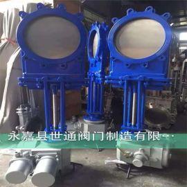 电动浆液阀 刀闸阀DN300 DN200