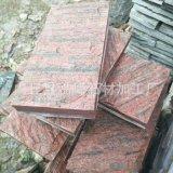 厂家批发太行红色花岗岩牡丹红自然面石材天然文化石外墙蘑菇石