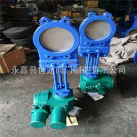 Z973X-10Q 电动浆液阀 双向密封浆液阀