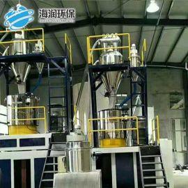 厂家直销真空上料机自动计量系统