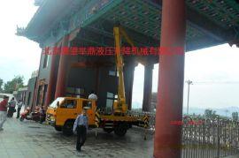 曲臂式升降机 3-15米车载式曲臂升降机 北京德望举鼎升降机