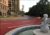 桓石2017600 南昌透水混凝土彩色路面透水鋪裝材料