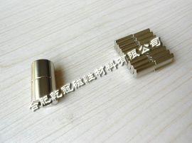 圆形磁铁  电机磁瓦   磁瓦 异形磁铁