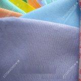 新价供应多种规格珠点水刺无纺布_水泡纹水刺布生产厂家产地货源