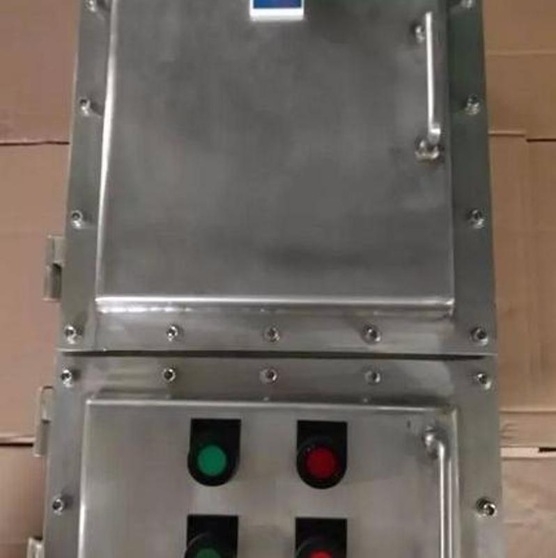 化工廠用防爆控制箱