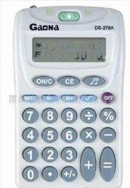 掌上计算器带验钞机(DS-278A)