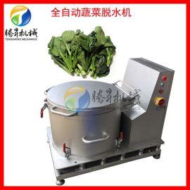 卧式电动蔬菜脱水机 全自动白菜/油菜风干机